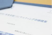 事業継承・相続対策コンサルティング業務