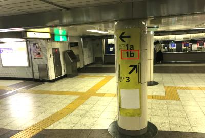 外苑前駅出口1b
