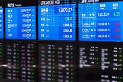 上場・IPO支援業務